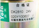 高品質Weichaiは磁気スイッチを分ける