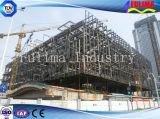 博物館(FLM-018)のためのプレハブの鉄骨構造