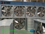 Fermes pour le ventilateur de refroidissement d'aspiration de ventilation
