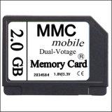 2GB DV RS MMC Memory Card per Nokia E60 N70 N90 6680