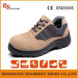 Обувь техники безопасности на производстве впрыски PU водоустойчивая