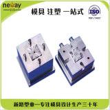 Peças automáticas Molde de injeção de plástico e molde de injeção de plástico