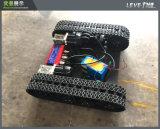 Minitypeの雪または氷の道に使用する動力駆動のクローラーシャーシ