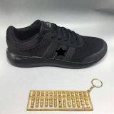 عالة رياضة أحذية مع [فلنيت] علبيّة وضغط معزّز [أوتسل] أسلوب رفض.: يركض [شوس-إكسف002] [زبتوس]