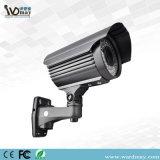 Câmaras de vigilância do CCTV do Wdm do sistema de segurança 4.0MP com 80m IR