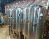 Brasserie micro 100L 200L 300L 500L (ACE-FJG-Z8) de matériel de brassage de bière