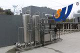 기계를 만드는 고품질 양파 주스 생산 라인