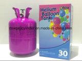 党気球の時間のガスタンクのヘリウム