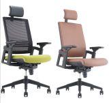 Stuhl des Rabatt-Ineinander greifen-Rückseiten-Gewebe-Sitzdirektoren-Schwenker (HX-NCD490)
