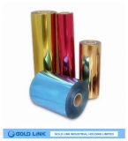 プラスチック使用のための熱い押すホイル