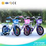 """OEM新しいデザイン子供のおもちゃ16の""""子供のバイク"""