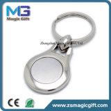 Qualitäts-Großhandelspreis-förderndes unbelegtes Metall Keychain mit kundenspezifischem Firmenzeichen