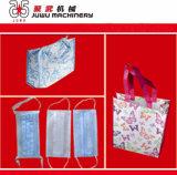Пленка Non сплетенной машины слоения ткани (JW-L)