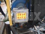Bétonnière pompe, petite pompe à béton pour la vente