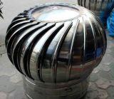 Ventilador de ventilação do telhado sem energia para casa industrial / aeronáutica / oficina