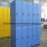 Fumeihuaのコンパクトの積層物の体操の貯蔵用ロッカー