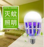 2017горячие продажи противомоскитных Killer светодиодные лампы Plasit 15Вт Светодиодные лампы с Anti-Mosquito светодиодный светильник B22 E27 держатель