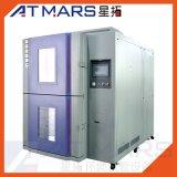 Deux zones Atmars haute et basse température chambre d'essai de choc thermique d'impact