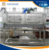Автоматическая машина для прикрепления этикеток Shrink втулки PVC для бутылки
