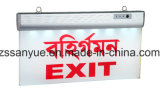 Qualità eccellente dell'indicatore luminoso Emergency di lotta antincendio dal fornitore di Sanyue