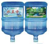 der runden Flaschen-5galllon Aufkleber-Etikettierer-Doppelt-Seiten-flache beschriftenhaftende Etikettiermaschine Quadrat-Flaschen-des Kleber-einer seitliche