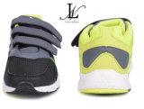 子供のサッカーのフットボールは起動する子供のスポーツの靴(CH-021)を