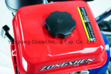 Hyvstの新しい絵画機械ガソリン機関の空気のないペンキのスプレーヤーSpx500