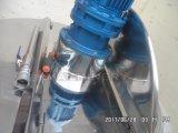 機械フライパン(ACE-JCG-W5)を調理するアジテータ