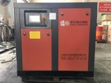 Compresor de aire ahorro de energía del tornillo para el proceso de alimentación