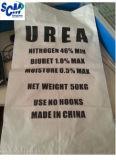 Urea do nitrogênio de 46% com preço da alta qualidade e de fábrica