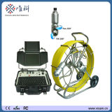 50mm CCTV PT Camera Snake Sewer/Drain/Chimney/Pipe Video Inspection Camera (V8-3288PT-1)
