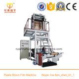 색깔 지구 플라스틱 HDPE/LDPE 필름 부는 기계