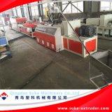 PVC機械(SJSZ65X132)を作る小さいプロフィールの放出