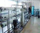 びん詰めにされた水のための逆浸透ROの浄水システム