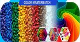 Masterbatch de color amarillo para el LLDPE HDPE Film