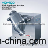 Máquina de mistura móveis Multi-Directional (HD-100) Pó de série e mistura de alimentos
