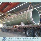 ハイドロ発電所のためのガラス繊維(FRP)の管