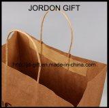 サラダ、ペストリー、デザート、テークアウトの喫茶店のためのカスタマイズされたクラフト紙のショッピング・バッグ
