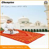As fábricas dirigem, os tapetes da adoração dos muçulmanos, antiderrapante e Wear-Proof macios