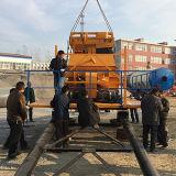 60m3/H concrete het Mengen zich Installatie met de Prijs van de Fabriek (Hzs60)