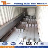 Viga de acero y columnas de la sección de H para los edificios de acero