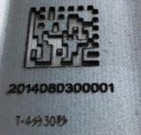 Engraver profondo 30W 50W 100W del laser della fibra della macchina per incidere di Noulds