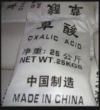 공장은 직접 저가에서 고품질 수산 99.6%를 공급한다