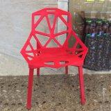 Vector y sillas de la terraza el material de la fundición de aluminio