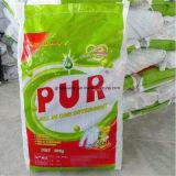 Whosale OEM/ODMの粉末洗剤の洗濯洗剤の粉