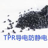 Produto de borracha Thermoplastic do fabricante RP3253