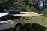 مظلة بناء جانب ظلة مع مادّة مسيكة