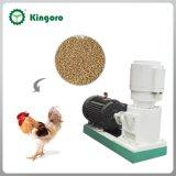 집중된 공급을%s 0.1-0.3ton/H 동물 먹이 펠릿 기계