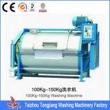 Máquina de lavar louça de aço inoxidável (lavagem de pedra) (GX)