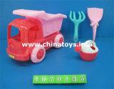 Neuester Strand-gesetztes Spielzeug, Sommer-im Freienspielzeug (1070133)